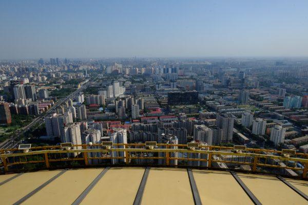 La terrasse à 238 mètres de hauteur et un joli panorama
