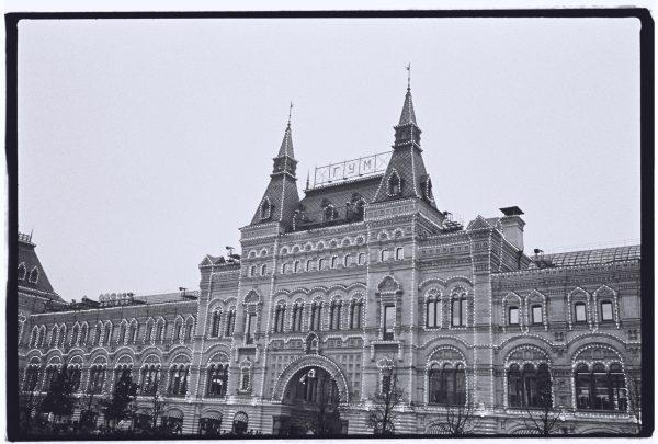 La façade du GUM à Moscou
