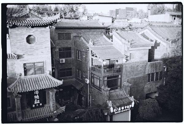 Des maisons traditionnelles à Xian