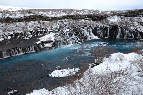 Une jolie cascade dans la région de Reykjavik