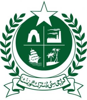 Le logo de la plus grande ville du pays