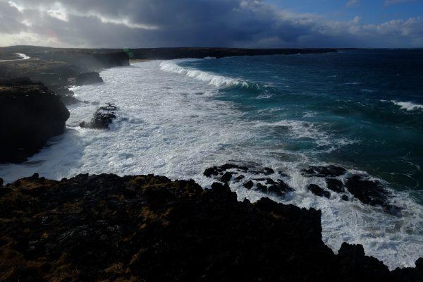 L'un des endroits les plus dangereux d'Islande