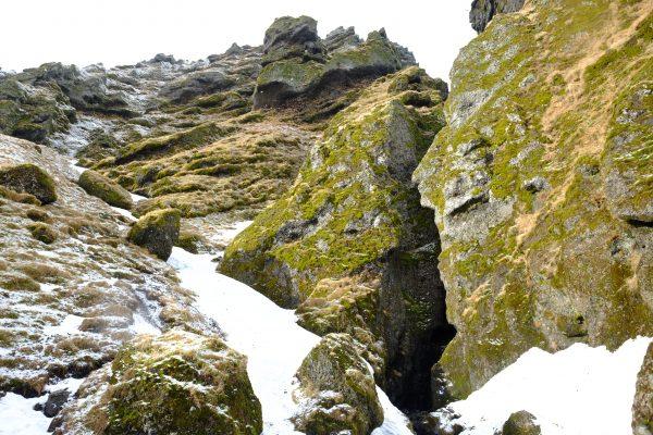 Une cascade en Islande