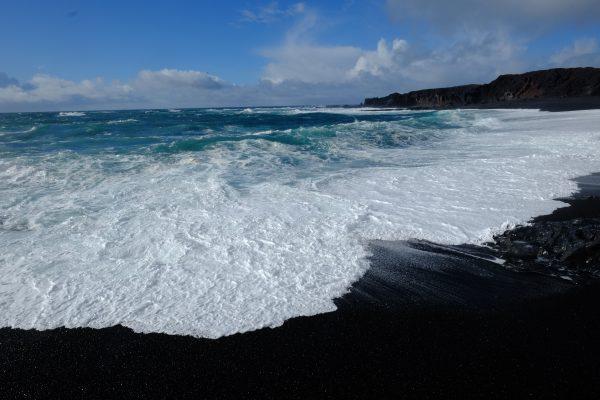 Une très jolie plage dans l'Ouest de l'Islande