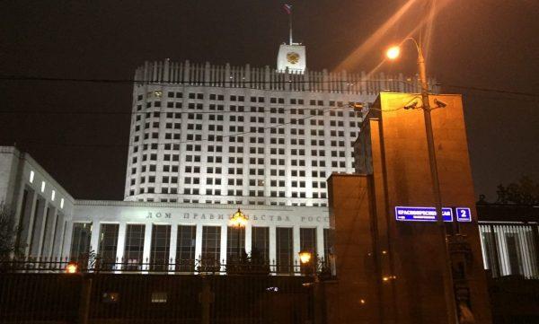 Dans le centre de Moscou