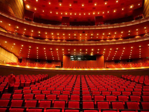 Le centre national des arts du spectacle de Pékin