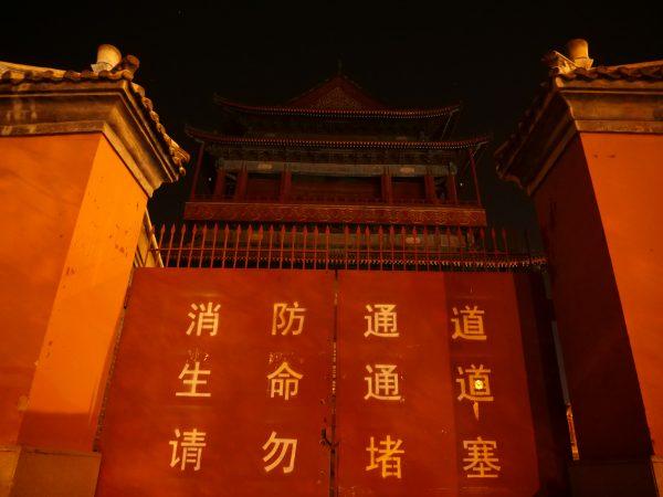 Pékin, la nuit