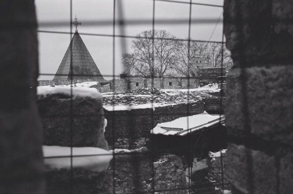 Vue sur les toits de Belgrade