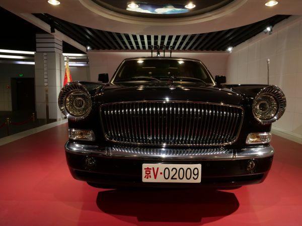 Le musée de l'automobile à Changchun
