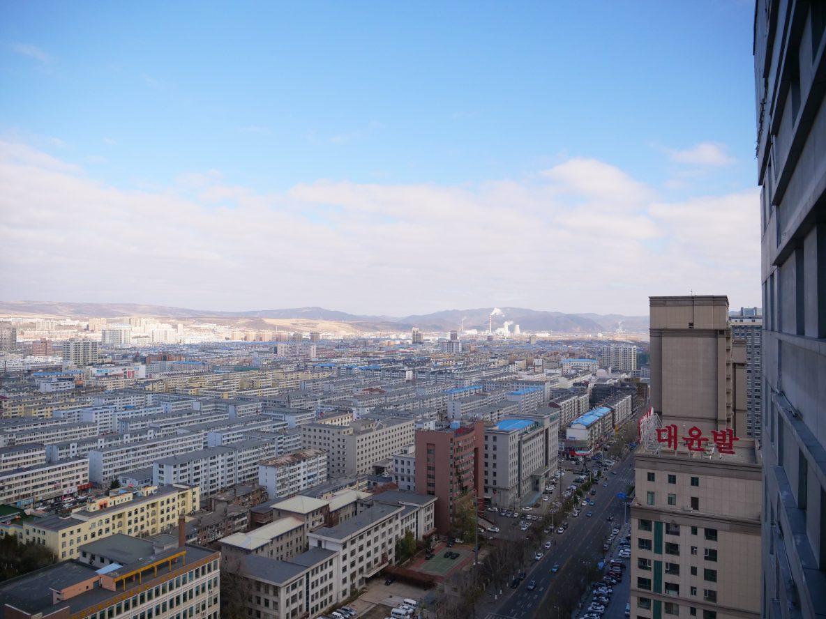 Une grande ville du nord de la Chine