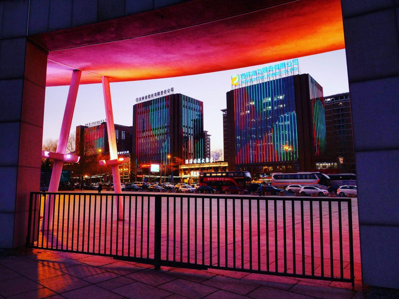 Changchun un jeu de lumières et d'ombres