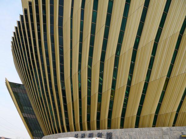 Le bâtiment le plus futuriste et le plus poétique