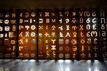Le musée des écritures à Figeac