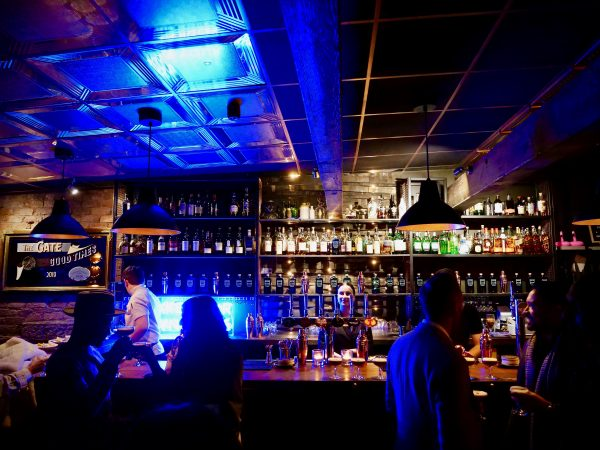 The Gate un bar où passer un bon moment