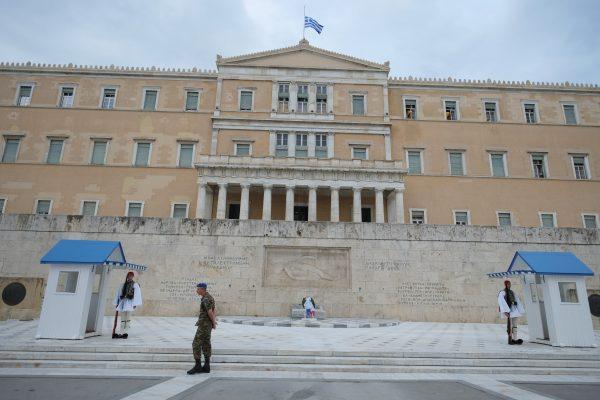 Athènes, l'une des plus belles villes de Grèce