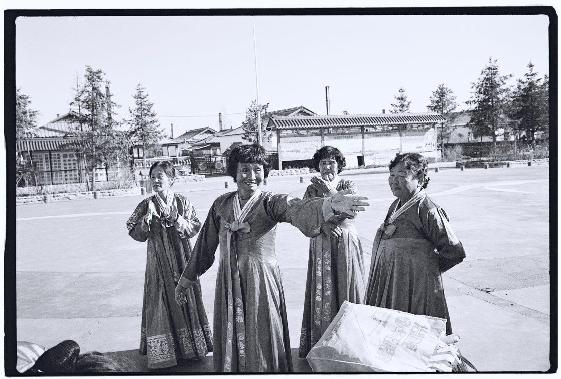 Portrait de femmes dans le nord est de la Chine