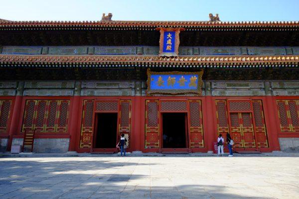 La belle façade du temple Confucius