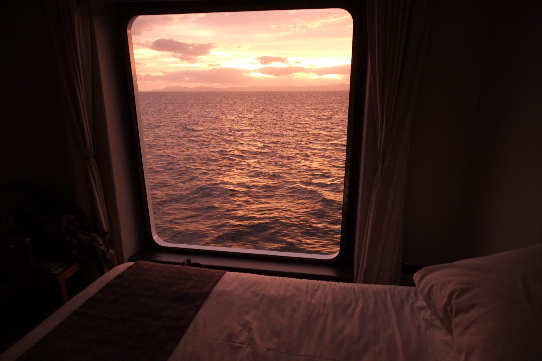 Un superbe coucher de soleil sur le détroit de Magellan