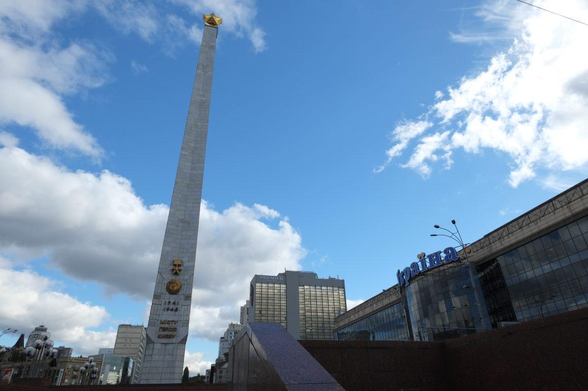 Kiev en Ukraine un ciel sous surveillance