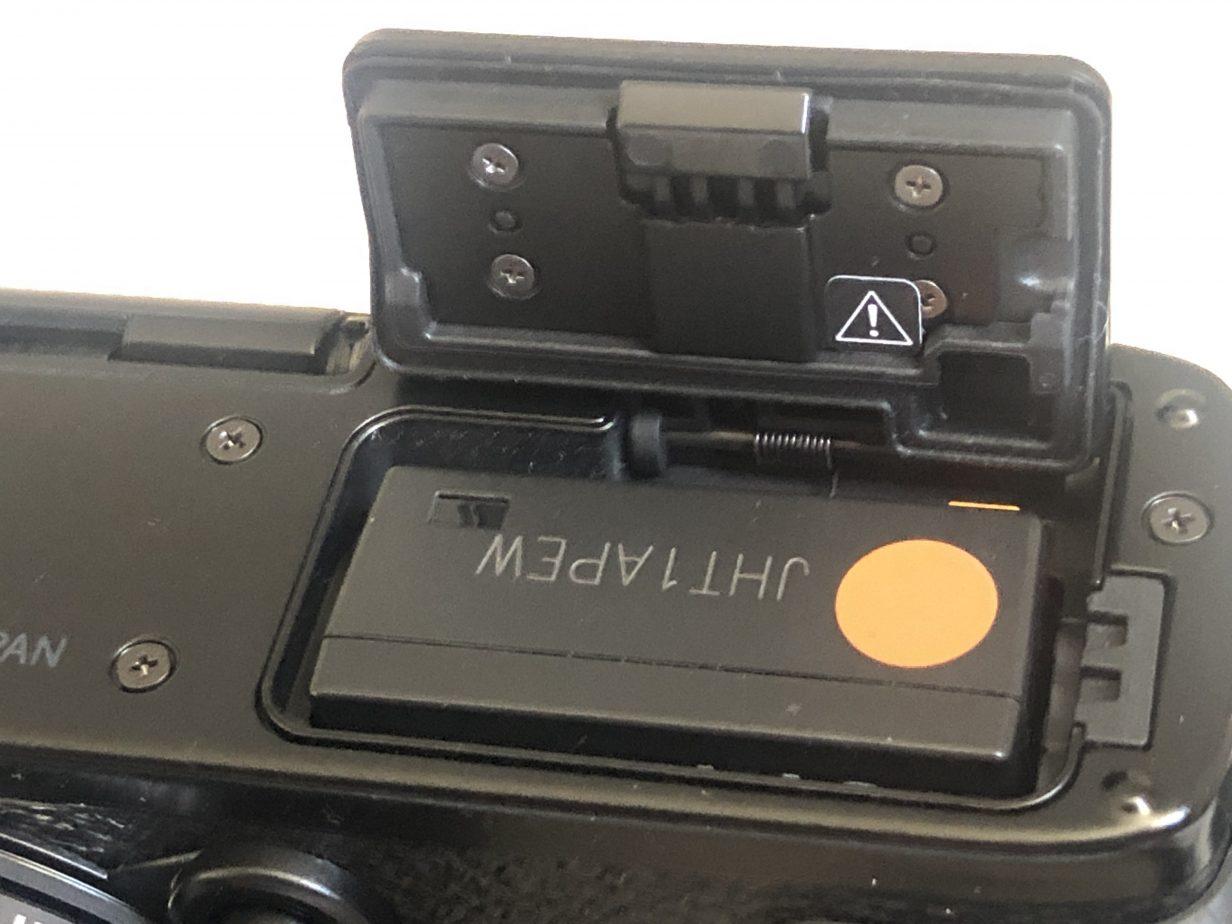 La nouvelle batterie du nouveau boitier de chez fujifilm