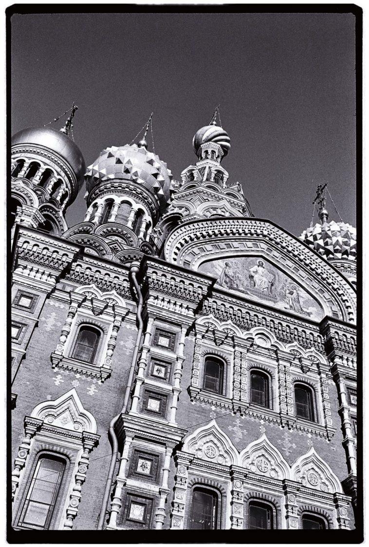 La cathédrale Saint-Sauveur sur le sang versé, à Saint-Petersbourg