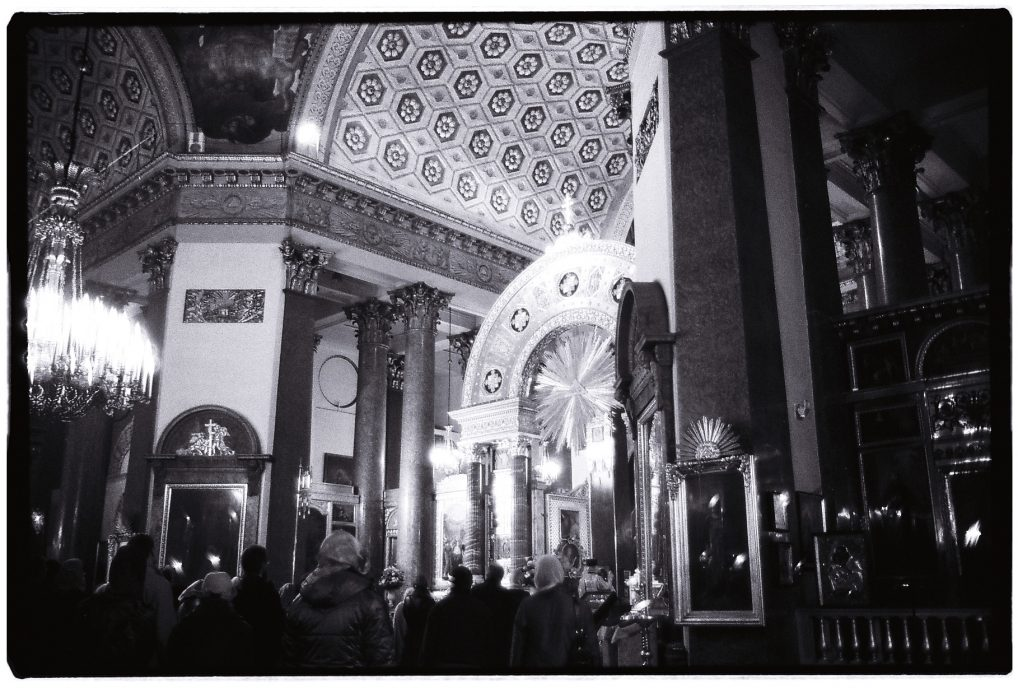 La cathédrale de Kazan durant une cérémonie