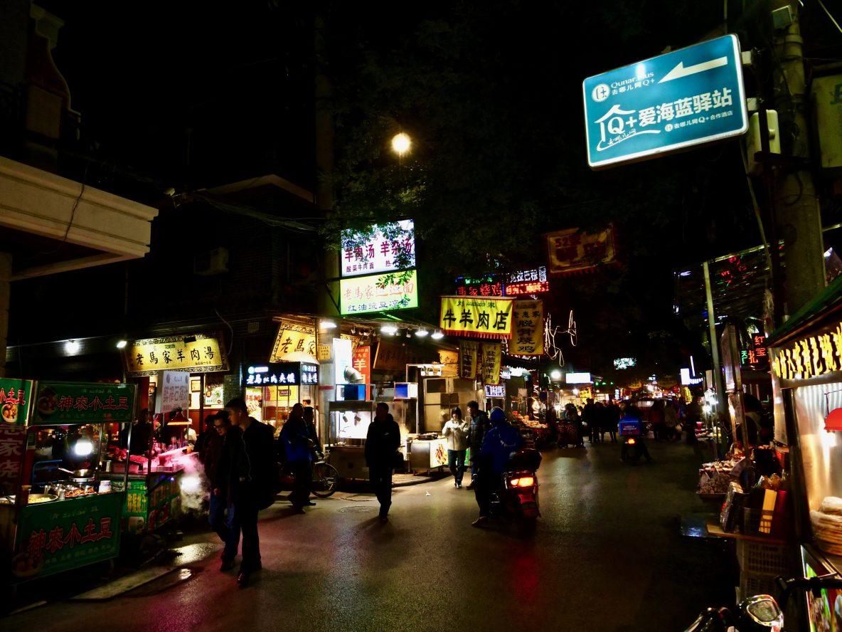 Dans les rues du quartier musulman de Xi'an