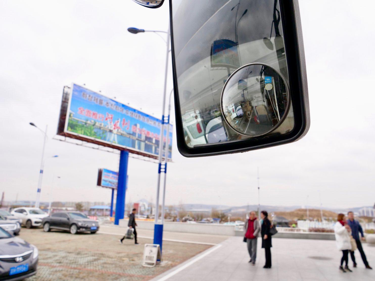 Dans un bus pour rejoindre le centre ville de Yanji