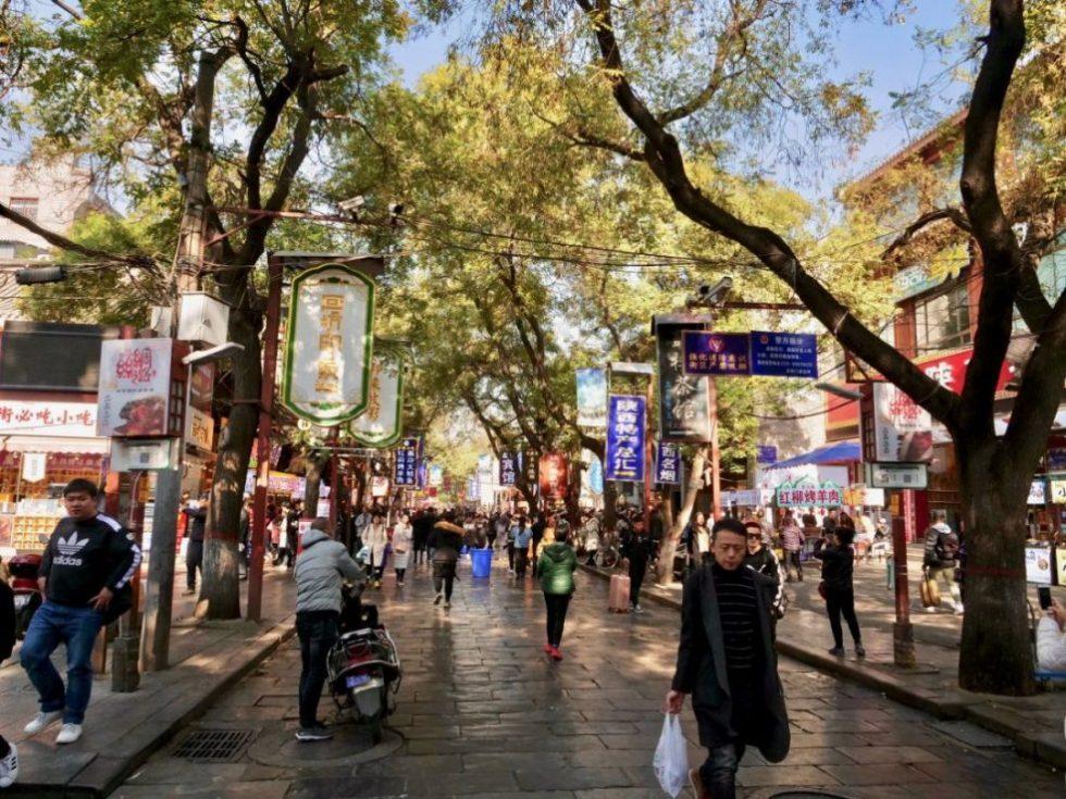 La principale rue commerçante du quartier de Xi'an