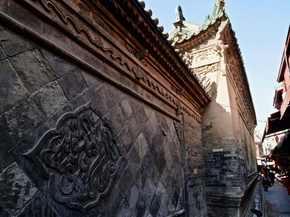 Le long des murs de la Grande Mosquée de Xi'an