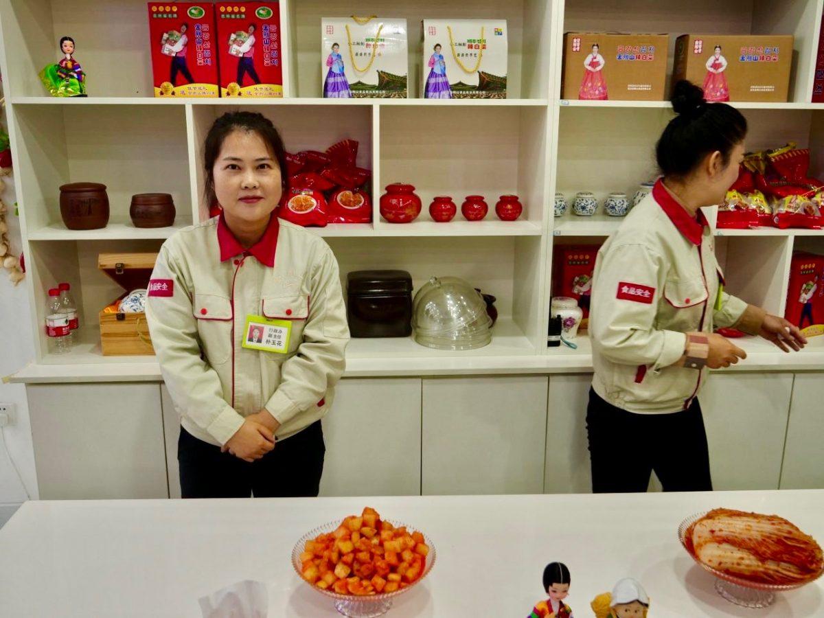 Visite du magasin de la fabrique du Kimchi de choux