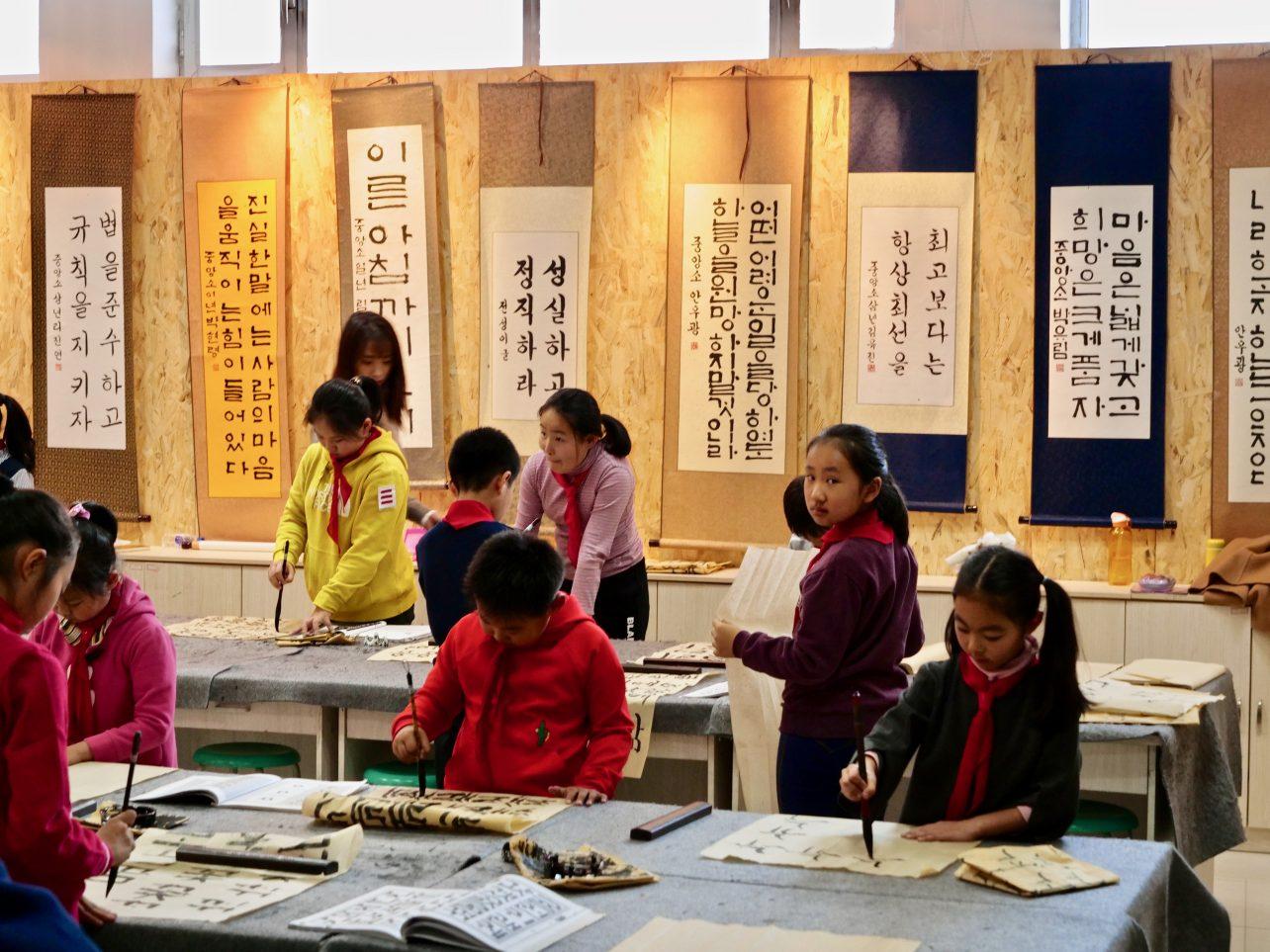 Visite d'une école bilingue à Yanji