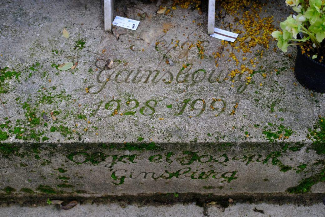 C'est au cimetière du Père Lachaise que repose Serge Gainsbourg