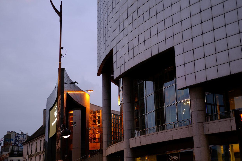 Un bout de façade de l'Opéra Bastille