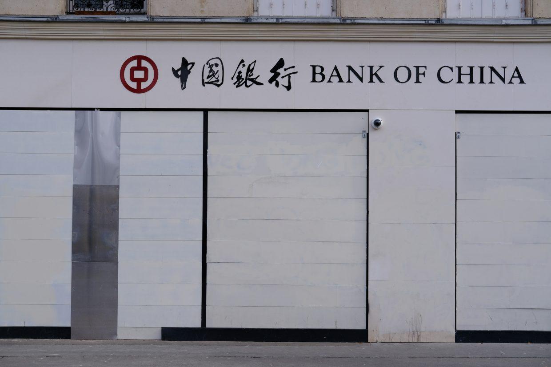 Une banque sur la place d'Italie