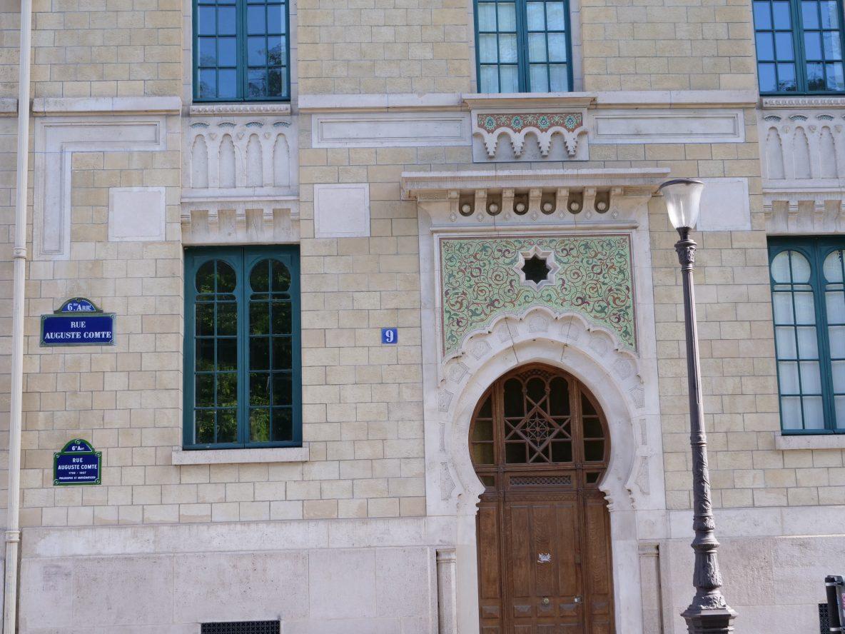 La façade de l'ENA face au jardin du Luxembourg