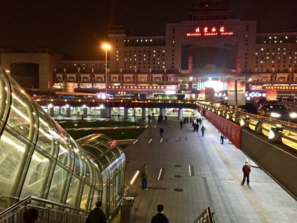 La grande gare de Pékin
