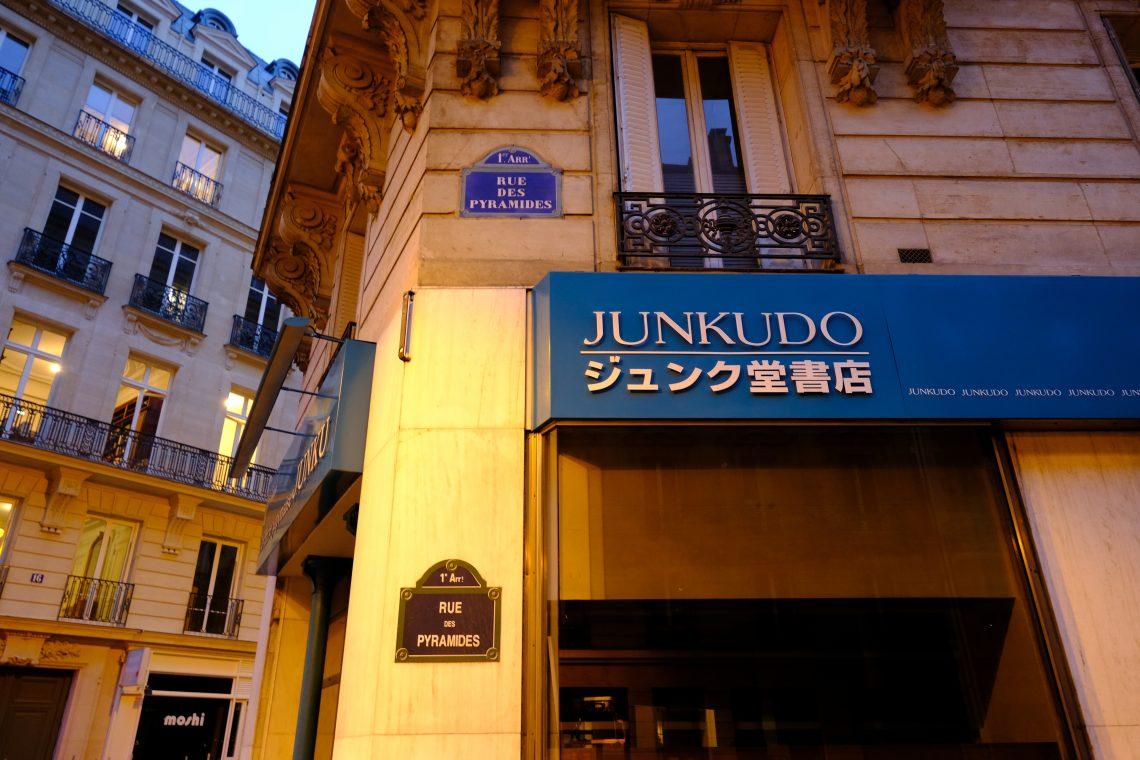 Junku, une superbe librairie japonaise à Paris