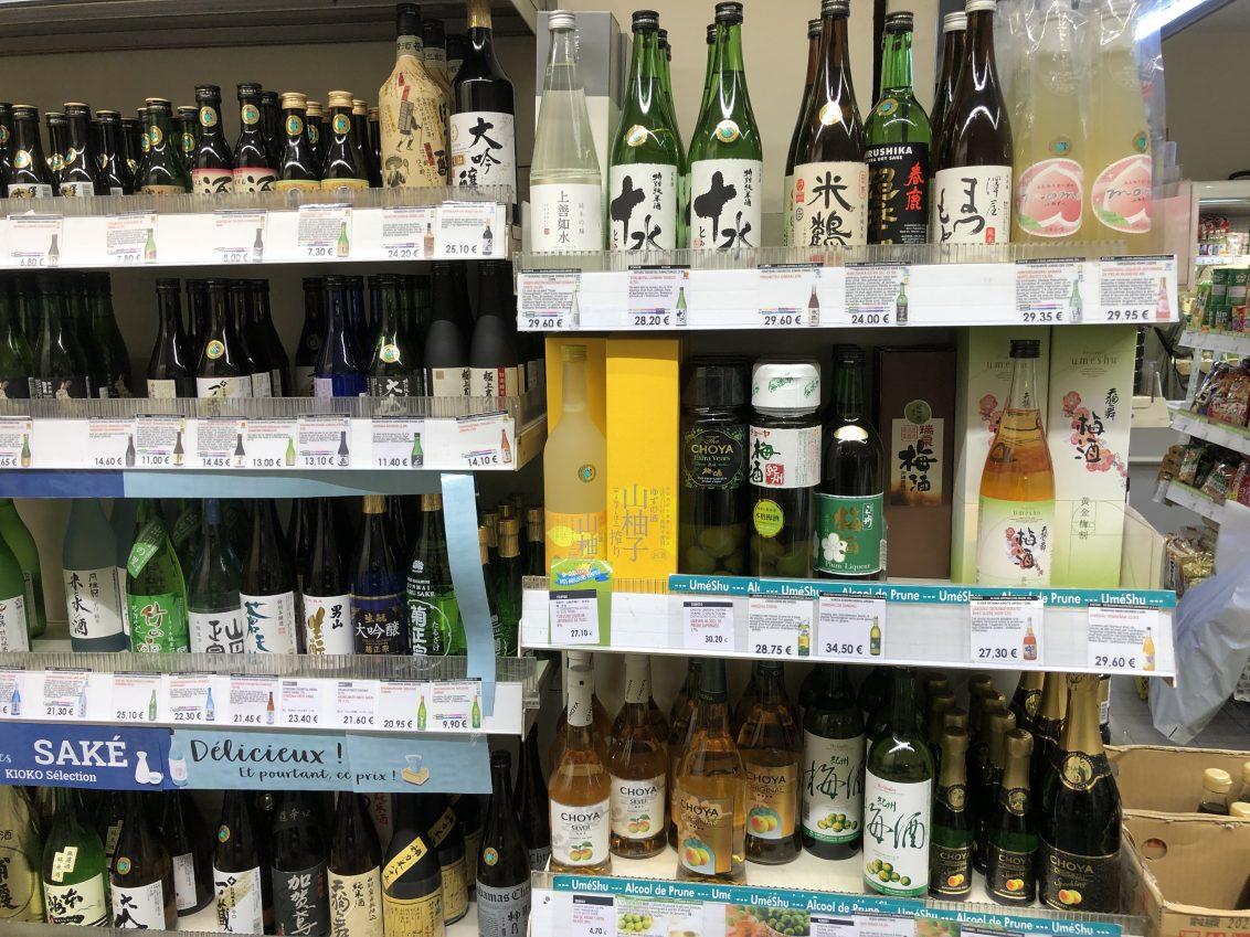 Kioko un petit supermarché japonais rue des petits champ