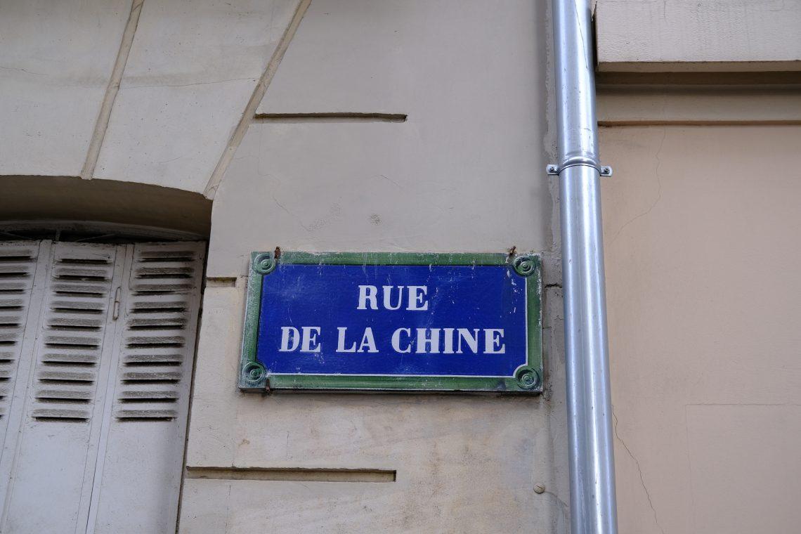 La rue de la Chine dans le XX arrondissement de Paris
