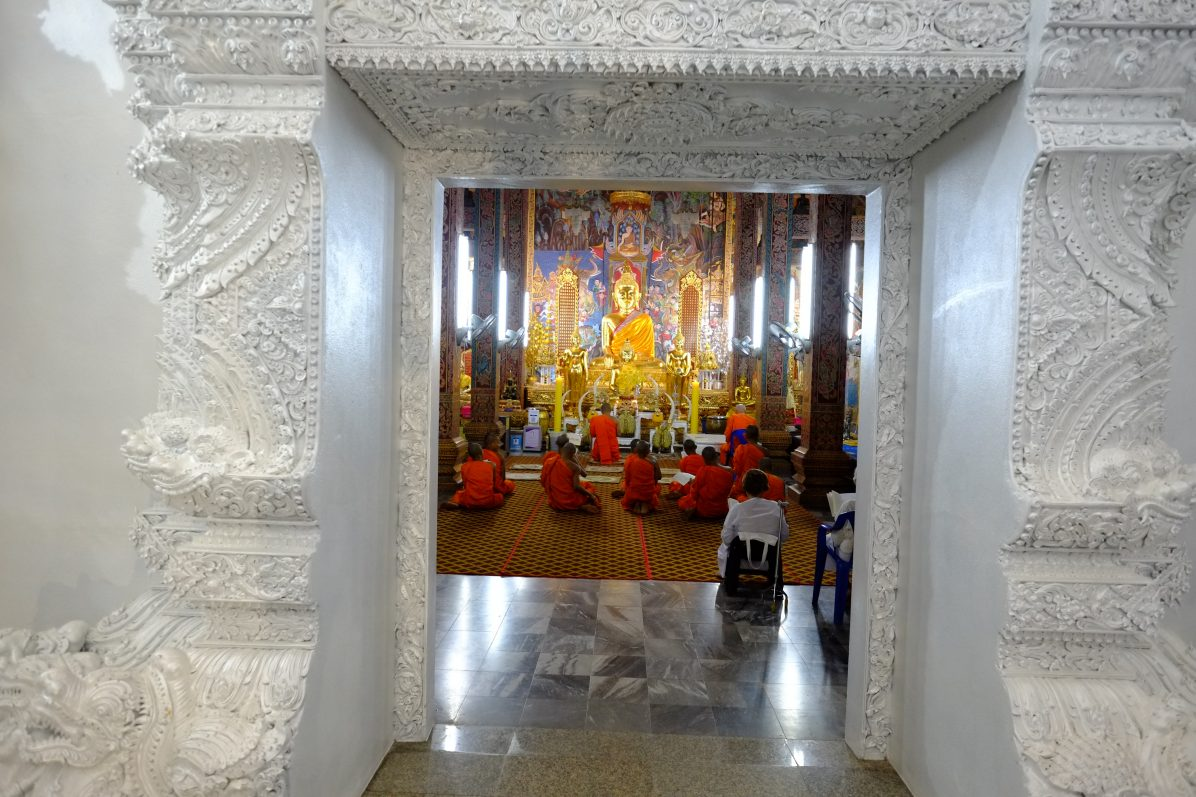 Le temple blanc Ming Muang à Nan