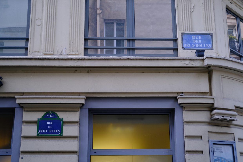 L'un des noms de rue les plus insolites de France