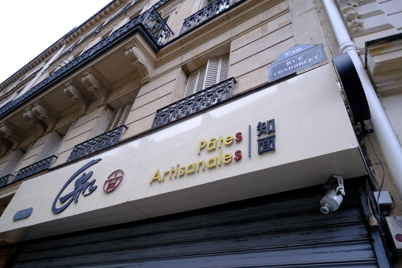 L'une des meilleures adresses asiatiques à Paris se trouve au numéro 10 de la rue Condorcet