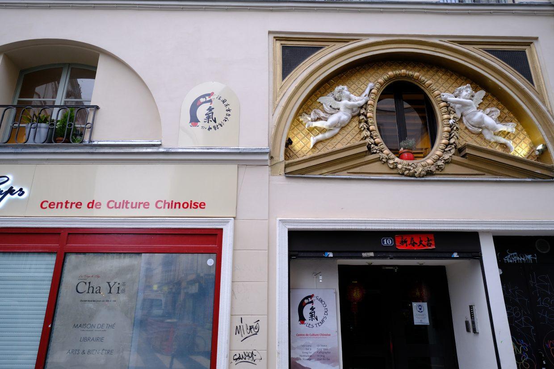 Temps du corps, au 10 rue de l'échiquier à Paris