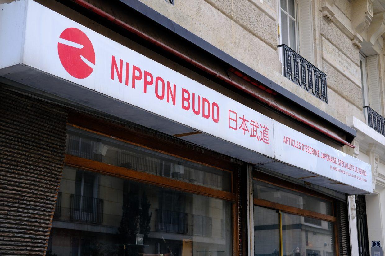 Une boutique spécialisé dans le budo