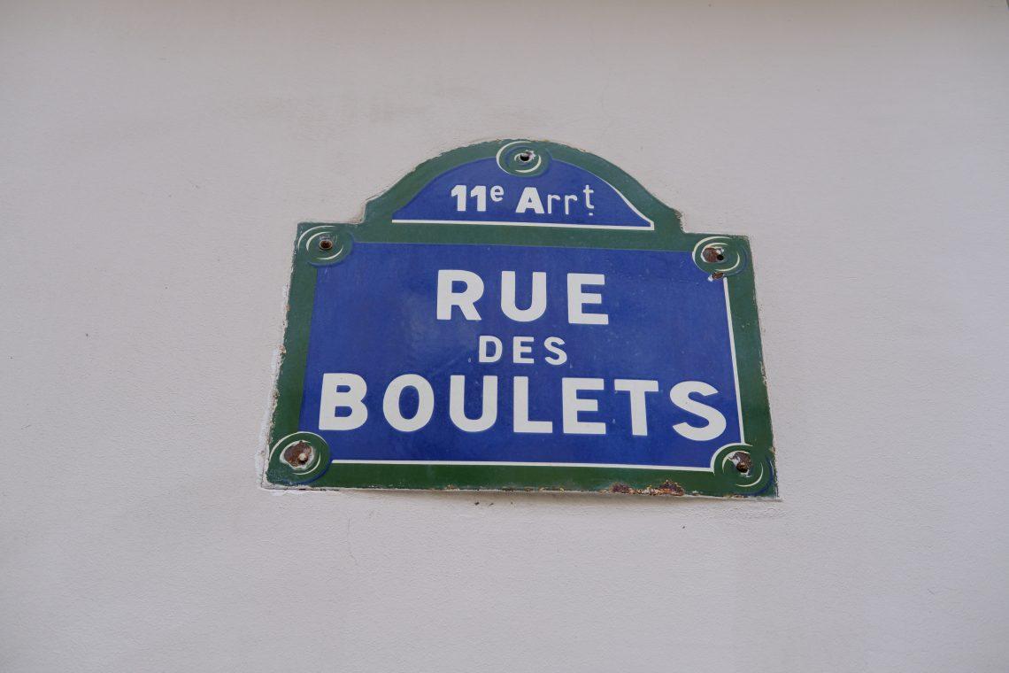 la rue des Boulets dans le 11 ème