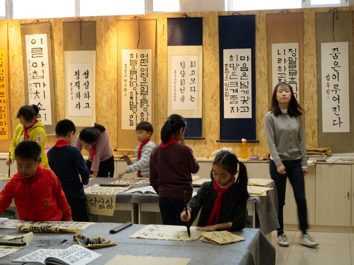 Des enfants apprenant à écrire les idéogrammes chinois et coréens