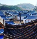 A la découverte du village sino-coréen de Jindalai