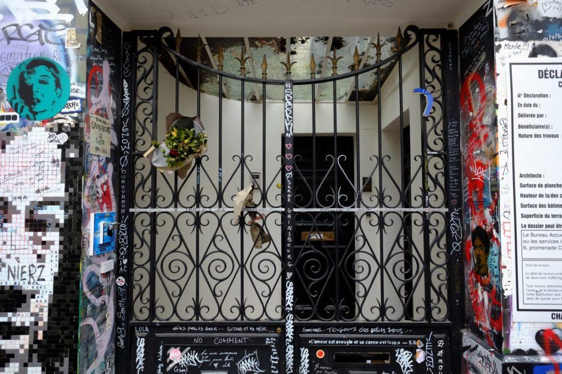 L'entrée du 5 bis rue de Verneuil