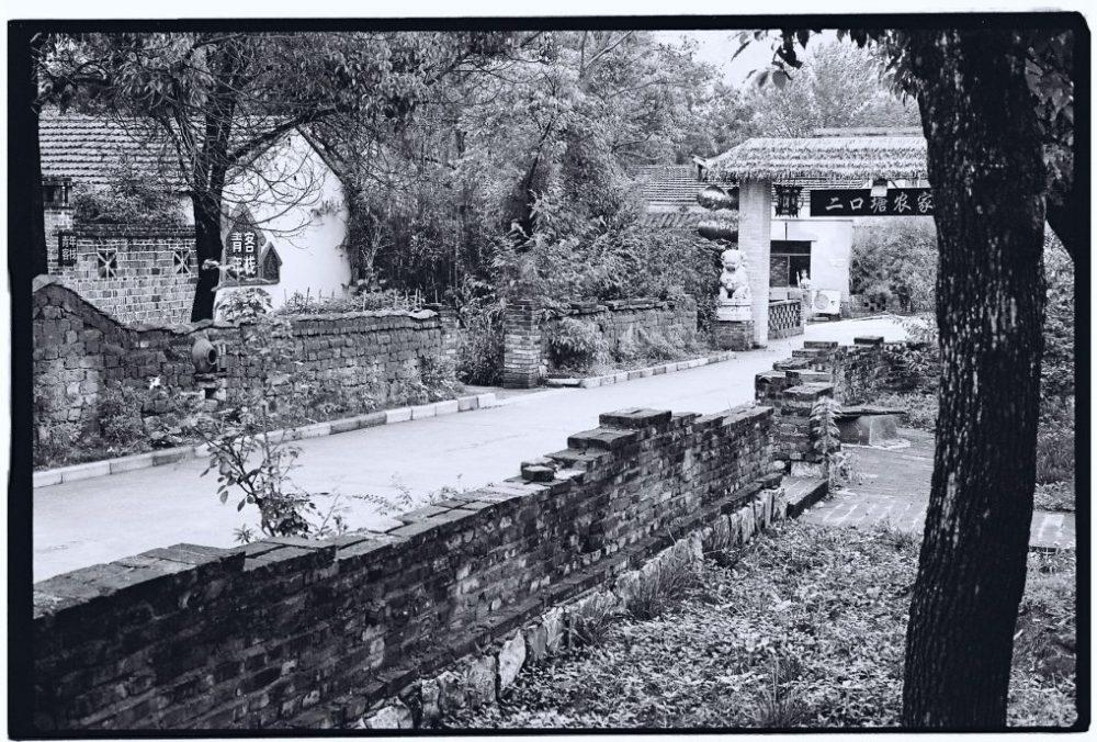 Sangoa un village très bien conservé dans la province de l'Anhui en Chine